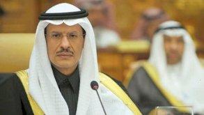 إصدار وشيك لاستراتيجية الطاقة السعودية