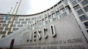 اليونسكو: 73 في المئة من الصحافيات يتعرضن للعنف الإلكتروني في العالم