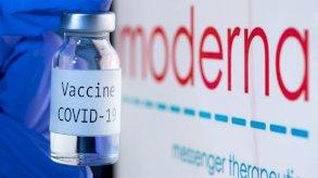 منظمة الصحة العالمية تمنح لقاح موديرنا ترخيص الاستخدام الطارئ