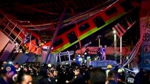 مقتل 15 شخصاً وإصابة العشرات في حادث المترو في مكسيكو