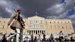 إضراب جديد في اليونان احتجاجا على إصلاح قانون العمل