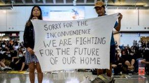 واشنطن تطالب بالإفراج عن ناشطين في هونغ كونغ