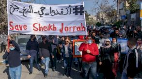 السعودية ترفض خطط إسرائيل لإخلاء منازل فلسطينية في القدس الشرقية