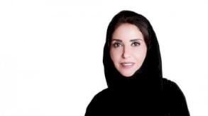 ايمان المطيري نائبة لوزير التجارة في السعودية