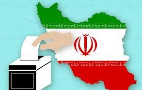 بدء الترشيح لانتخابات الرئاسية الإيرانية الثلاثاء