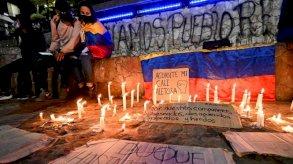 الأمم المتحدة تدين استخدام قوات الأمن الكولومبية