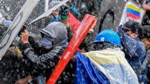 تظاهرات تعم كولومبيا فيما الرئيس منقطع عن وضع البلد