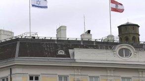 النمسا ترفع علم إسرائيل فوق مبان رسمية