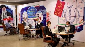 بدء مهلة تقديم الترشيحات للانتخابات الرئاسية في إيران