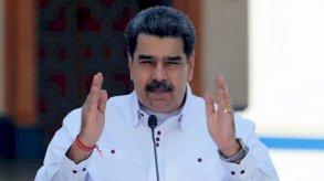 فنزويلا تعلن عن انتخابات محلية بعد دعوات لإجراء محادثات