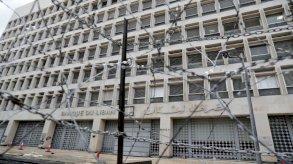 المصرف المركزي اللبناني يعلن عن خطة