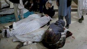 ارتفاع حصيلة التفجيرات أمام مدرسة للبنات في كابول إلى خمسين قتيلا