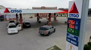 مادورو يشترط استرداد الأموال المحتجزة والسيطرة على شركة النفط