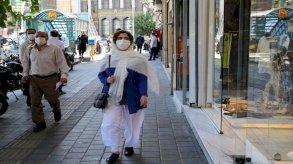 العفو عن آلاف المدانين في إيران لمناسبة عيد الفطر