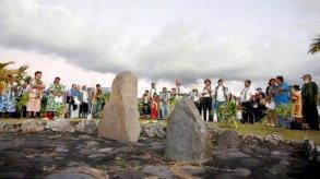 سكان أرخبيل غامبييه في بولينيزيا ما زالوا يحملون آثار التجارب النووية الفرنسية