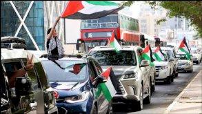 الكويت تستدعي سفير تشيكيا احتجاجا على نشره صورة مؤيدة لإسرائيل
