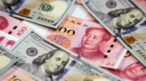 لن تكون الصين قوة مالية عظمى.. وهذه هي الأسباب