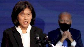 ممثلة التجارة بإدارة بايدن تناقش العلاقات التجارية مع تايوان