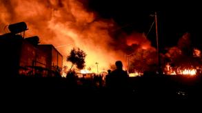 محاكمة شبان أفغان بتهمة إضرام النار في مخيم موريا للاجئين في ليسبوس