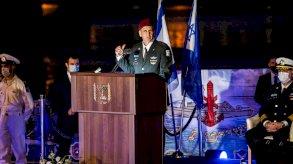 رئيس هيئة الأركان الإسرائيلي يزور الولايات المتحدة للتباحث بشأن غزة وإيران