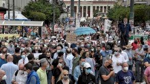 أثينا: إضراب وتظاهرات احتجاجًا على تعديل قانون العمل