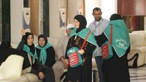 فتح صناديق الاقتراع في ست مدن عراقية لتصويت الإيرانيين