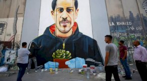 قضية إياد الحلاق: اتهام شرطي إسرائيلي بالقتل