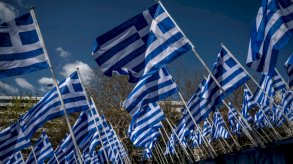 إضرابات وتظاهرات احتجاجاً على تعديل قانون العمل في اليونان