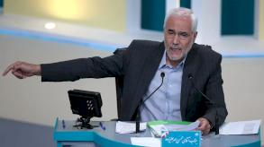 الإصلاحي مهر علي زاده يسحب ترشيحه الى الانتخابات الرئاسية الإيرانية