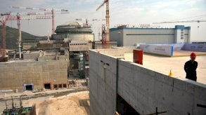 مشاكل مفاعل تايشان النووي الصيني تطرح معضلة جديدة للصانع الفرنسي وبكين