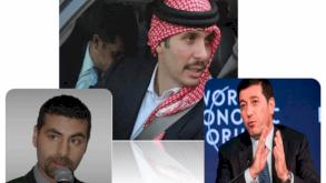 حمزة سعى للاستيلاء على الحكم في الأردن