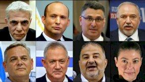 البرلمان الإسرائيلي يصوت على حكومة قد تنهي حكم نتانياهو