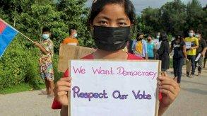 الجمعية العامة تدعو لمنع تدفق الأسلحة إلى بورما