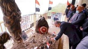 الكاظمي يدعو لتعزيز الانتماء الوطني منعا لتكرار مجازر ومآسي العراق