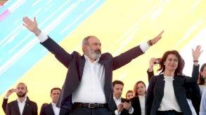 مناصرون للمعارضة يتجمعون في العاصمة الأرمينية يريفان