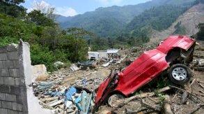 زلزال شدته 5,7 درجات يضرب غواتيمالا