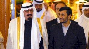 أحمدي نجاد: إيران والسعودية أخَوان وجاران