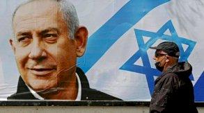 نتانياهو أمضى أطول وقت في السلطة في تاريخ إسرائيل
