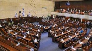 انتخاب ميكي ليفي رئيسًا جديدًا للبرلمان الإسرائيلي
