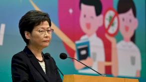 زعيمة هونغ كونغ: على الإعلام ألّا