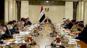 العراق يعلن عن إنشاء منظومة معلوماتية إلكترونية للعدالة الجنائية