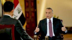 الكاظمي : ترأست الحكومة لابعاد العراق عن حافة حرب ايرانية أميركية