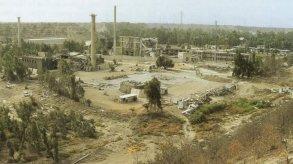 روسيا تتجه لبناء مفاعل نووي في العراق