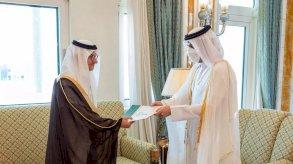 السعودية تعين سفيرًا لها في قطر