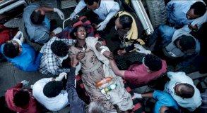 64 قتيلاً في ضربة جوية إثيوبية على تيغراي