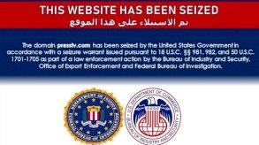 واشنطن تحجب مواقع إلكترونية لإيران وأتباعها