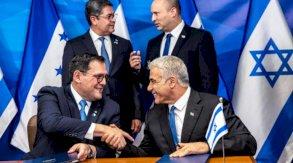 هندوراس تنقل سفارتها لدى إسرائيل إلى مدينة القدس