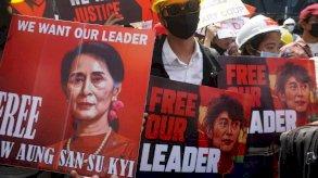 بورما: استئناف محاكمة أونغ سان سو تشي
