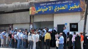 دمشق: جوع وبطالة وأزمات متلاحقة