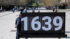 المحاكمة الأولى لجرائم الحرب في كوسوفو تبدأ منتصف سبتمبر القادم